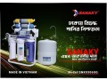 sanaky-s2-6-stage-ro-water-purifier-made-in-vietnam-small-1